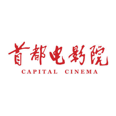Capital Cinemas
